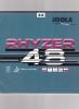 Joola RHYZER Pro 48