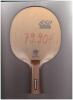 Sanwei 850 Hinoki H10
