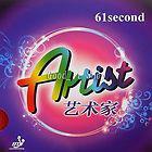 61 Second Wind ARTIST